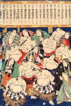 大日本大相撲勇力関取鏡(部分)