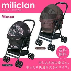 Compet Miliclan, Mana Black (Mana Black) Miliclan is designed for small dogs such as Chihuahuas or Toy Poodles. Miliclan stroller has Read more http://dogpoundspot.com/dog-luxury-store-1623/ Visit http://dogpoundspot.com for more dog review products