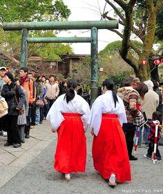 Miko, Hotoku Ninomiya Shrine, Odawara