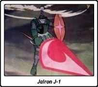 Jairon J-1 / Gladiador Magnético J-1 / Mazinger Z / 1972 / TV Serie / Anime / Brutos Mecánicos