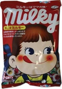 Peko-chan Milky Candy $3.00 http://thingsfromjapan.net/peko-chan-milky-candy/ #peko chan #milk candy #Japanese candy #Japanese snack