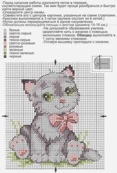 Que tal o gráfico de uma linda gatinha para bordar ponto cruz!