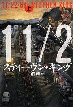 11/22/63, Vol. 1 (Japanese Edition): Stephen King: 9784163824802: Amazon.com: Books