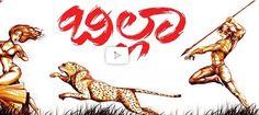 Billa Full Movie Download Billa Full Kannada Movie Download Billa Kannada Full Movie Watch Online