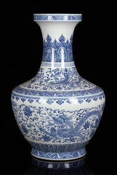 Chinese Blue and White Zun Vase, - Jul 2015 Blue And White China, Blue China, Stone Age Art, Japan Painting, Pots, Blue Pottery, Chinese Ceramics, Chinese Antiques, Chinese Art