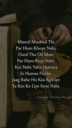 khan mixed feelings quotes, mood quotes, life quotes, urdu quotes in Secret Love Quotes, First Love Quotes, Love Quotes Poetry, Love Quotes In Hindi, True Love Quotes, Urdu Quotes In English, Superb Quotes, Shyari Quotes, Hurt Quotes