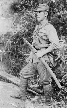 Japanese warrior with sword Japanese uniform War Photo inch J Japanese Uniform, Japanese Warrior, Japanese Landscape, Korean War, Us History, War Machine, Military History, World War Two, Ww2 Pictures