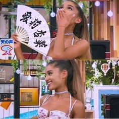 Ariana Tour, Ariana Grande Dangerous Woman, Japan Outfit, Ariana Grande Photos, Cat Valentine, Light Of My Life, Favorite Person, Japan Travel, Like4like