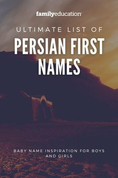 If you're looking for a truly rare baby name, check out these Persian first names for boys or girls. These are unique, uncommon names, but you might see some historical character names in the list, too! #babynames #firstnames #Firstnames
