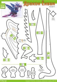Dragon Stuffed Animal Sewing Pattern - Invitation Templates