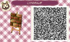 acnl qr code paths cute - Google Search