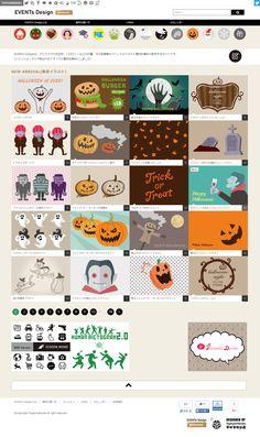 EVENTs Designは、クリスマスやお正月、ハロウィンなどの行事、その他季節のイベントのイラスト素材を無料で配布するサイト