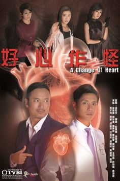 A Change of Heart (Hong Kong, 2013; TVB).	 Starring Niki Chow, Michael Miu, Bosco Wong, Joey Meng, and Mandy Wong. Aired Monday through Friday. (5 eps/week; 30 episodes total.) [Info via Wikipedia and MyDramaList.com.] >>> Available on DramaFever. (Starts on Oct. 13, 2016. Updated: October 12, 2016.)