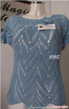 Openwork top tunica in linea - maglia insieme on line - casa Moms