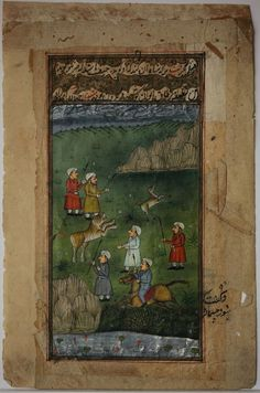 Catawiki online auction house: Persian miniature painting - Iran -  18th-19th Century