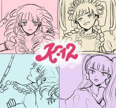 Melanie Martinez Anime, Melanie Martinez Dollhouse, Melanie Martinez Drawings, Crybaby Melanie Martinez, Cry Baby, Drawing Sketches, Art Drawings, Nurse Office, School Of Rock