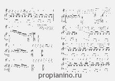 """Ноты песни """"Лесной олень""""2"""