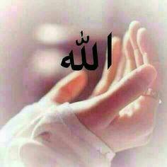 Beautiful Islamic Quotes, Islamic Inspirational Quotes, Religious Quotes, Islamic Images, Islamic Messages, Sabar Quotes, Allah Loves You, Ramadan Activities, Allah Names