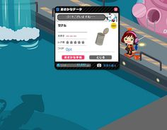 I witnessed the shadow of giant squid.It began to 3rd anniversary ameba pigg fishing event today. I fished an empty cans first time today. at that time I witnessed the shadow of giant squid. It is so big. Can i really fished giant squid?  http://pigg.ameba.jp/?targetAmebaId=donchan101