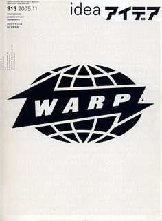 Explore releases from the Warp Records label. Discover what's missing in your discography and shop for Warp Records releases. Graphic Design Posters, Graphic Design Inspiration, Label Design, Logo Design, Badge Design, Record Label Logo, Designers Republic, Globe Logo, Branding