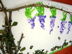 Προσχολική Παρεούλα : Μες το πατητήρι .... αχ τι πανηγύρι !!! Diy Projects To Try, Planter Pots, Crafts For Kids, Autumn, School, Hello Autumn, Vineyard, Atelier, Bebe
