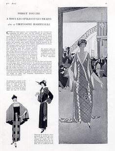 Paul Poiret 1923 Georges Lepape, Fashion Show, Evening Gown Ispahan Persian Style