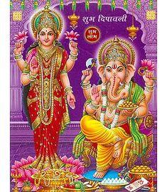 Buy Lakshmi and Ganesha Poster Lakshmi Photos, Lakshmi Images, Deepavali Special, School Prayer, Saraswati Goddess, Glitter Images, Lord Balaji, Jai Hanuman, Ganesha Pictures