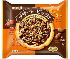 デザート・ピッツァ ショコラ&ドライフルーツ