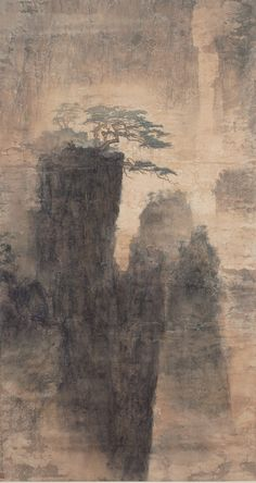 Date of is an online database project for Chinese contemporary art; Japanese Ink Painting, Zen Painting, Chinese Landscape Painting, Korean Painting, Chinese Painting, Japanese Drawings, Japanese Art, Asian Landscape, Chinese Contemporary Art