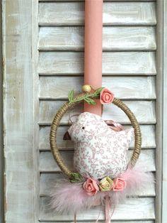 χειροποίητη πασχαλινή λαμπάδα με θέμα πουλάκι, annassecret Precious Moments, Wreaths, In This Moment, Home Decor, Light Bulb Vase, Decoration Home, Room Decor, Bouquet, Interior Decorating