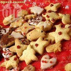 Biscoito de Natal da Dora @ allrecipes.com.br