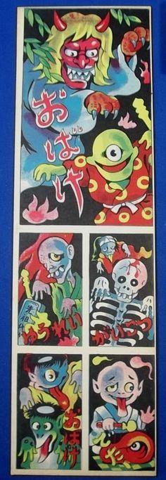 Ogon Bat Majin Uncut Sheet of 1950/'s Vintage Japanese Menko Cards-Tarzan