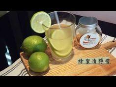 蜂蜜漬檸檬,早晨1杯腸道暖身好幫手 - 好食材TV - 台灣好食材 Fooding