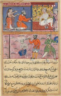 Tuti-Nama (Tales of a Parrot): Tale VIII   Cleveland Museum of Art