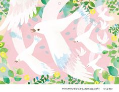A platform connecting creativity, illustrations and handmade goodies Simple Illustration, Bird Illustration, Floral Illustrations, Graphic Design Illustration, Mood Colors, Colours, Quirky Art, Beautiful Drawings, Pattern Wallpaper