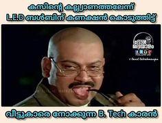 എന്തോ വല്ല്യ സംഭവായീന്നാ.....!!  Credits: Sanal Subramanian (© Troll Malayalam Group) #troll #trollmalayalam #trollmalayalam_official