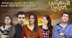 Bade Dhokhe Hain Iss Raah Mein Episode 17 on Aplus 12 July 2016