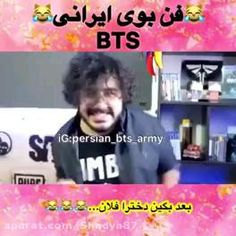 Bambam Lisa, Anime Zodiac, New Funny Videos, Bts Bulletproof, Cute Wallpapers Quotes, Creative Portrait Photography, Funny Films, 5 Minute Crafts Videos, Bts Dancing