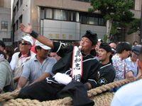 Naha Tug of War - Okinawa, Japan