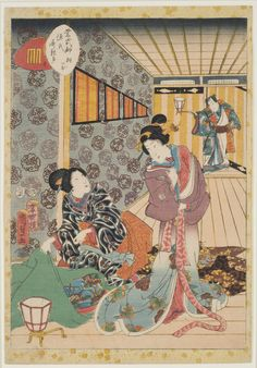 "The exhibition ""Fleeting Pleasures: Japanese Woodblock Prints from the Georgia Museum of Art"" will be on view at the Evelyn Burrow Museum at Wallace State Community College, Hanceville, Alabama, Oct. 15 –Dec. 3, 2015."