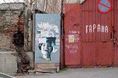 TKV / RESTO / Slavija #BeogradskiGrafiti #StreetArt #Graffiti #Beograd #Belgrade #Grafiti