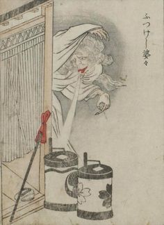 """Futsukeshibaba (a.k.a. Hikeshibaba) - mysterious old woman in white who extinguishes lanterns. Woodblock print from """"The Kaibutsu Ehon"""" (Illustrated Book of Monsters) by Nabeta Gyokuei 1881."""