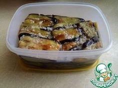 Вкусная закуска Баклажаны  с чесночком и грецкими орехами