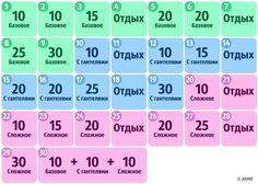 Красивую фигуру просто невозможно представить без округлых иподтянутых ягодиц. При этом вовсе необязательно ходить вспортзал, ведь поработать над собой можно идома. Все, что для этого нужно— пара гантелей ижелание стать лучше. AdMe.ru публикует комплекс упражнений отфитнес-тренера АнжелыЛи, которая разработала план занятий нацелых 30дней.