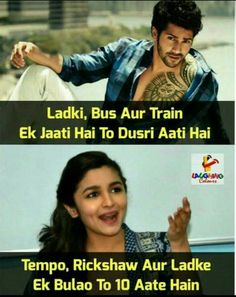Funny sarcastic quotes hilarious girls New Ideas Very Funny Memes, Funny Jokes In Hindi, Funny School Jokes, Cute Funny Quotes, Some Funny Jokes, Funny Relatable Memes, Funny Facts, Hilarious, Funny School Pictures