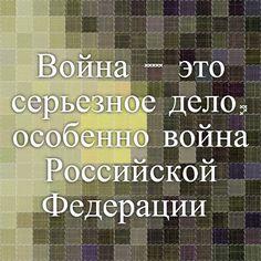 песня украины на евровидение 2016 текст