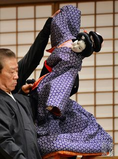 """Bunraku"", also known as Ningyō jōruri, is a form of traditional Japanese puppet theatre, founded in Osaka in 1684."