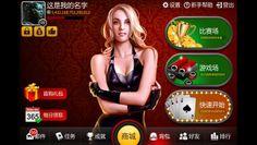 【原创】 7扑克UI | GAMEUI ...