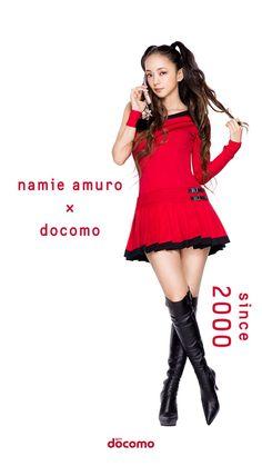 Amuro Namie × docomo