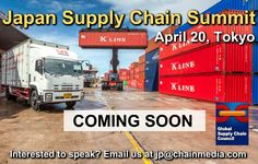 Make plans now to attend the Japan Supply Chain Summit in Tokyo on April 20 - Click below for more details and registration. http://www.supplychains.jp/